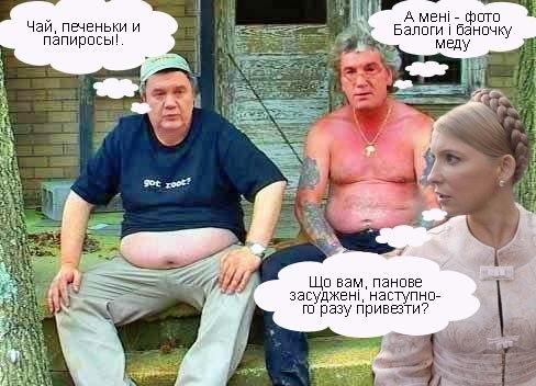 Антрацит - ЗА Януковича